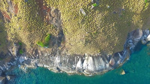 Drone Footage of a Cliff