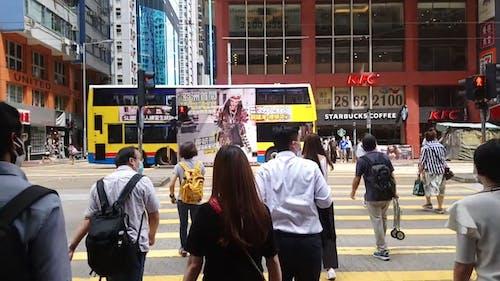People Wearing Face Mask In Public Area