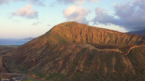 Amazing View Of Volcano's Crater