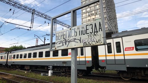 Train Moving on Railway Track