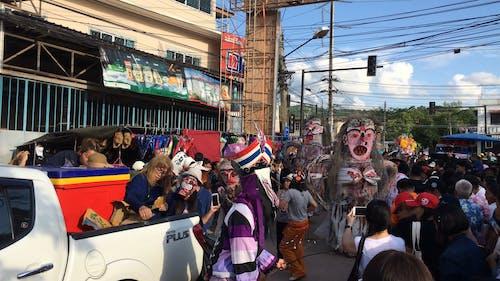 Celebrating A Holiday Via A Street Parade