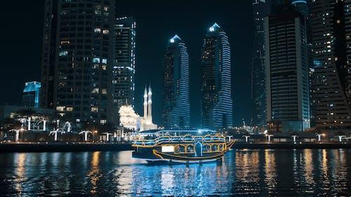 Passing Motorboat at City Bay