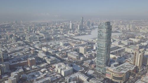 Drone Footage of a Big City
