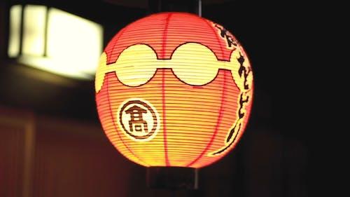 Close-up Video Clip of a Paper lantern