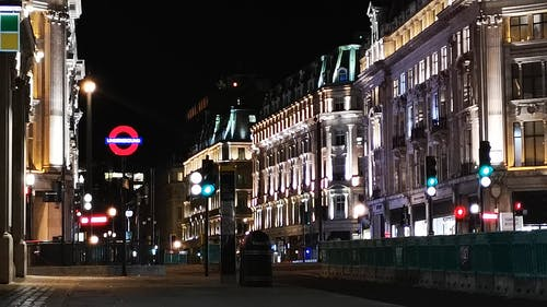 Architectural Buildings in the City at Night