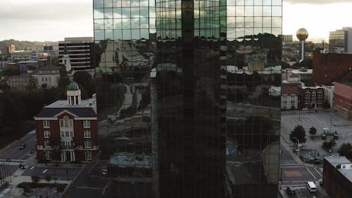 A Modern Building Built With Glass Exterior