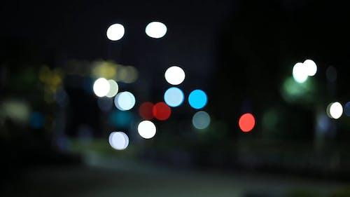 Blur Footage