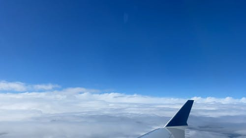 Footage of an Airplane Wing