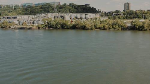 Drone Footage of Residential Buildings