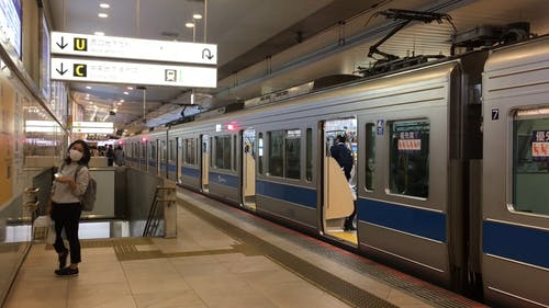 Video A Train in Metro Station