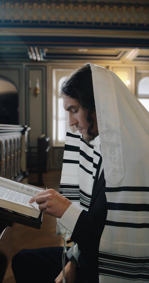 Man Reading Torah