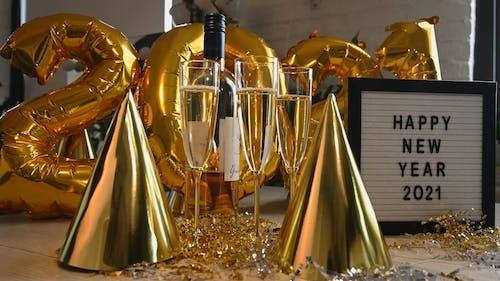 Happy New Year 2021 Golden Decoration