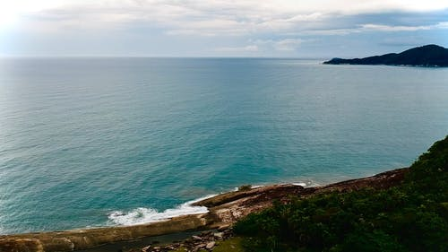 Drone Shot of Cove in Brazil