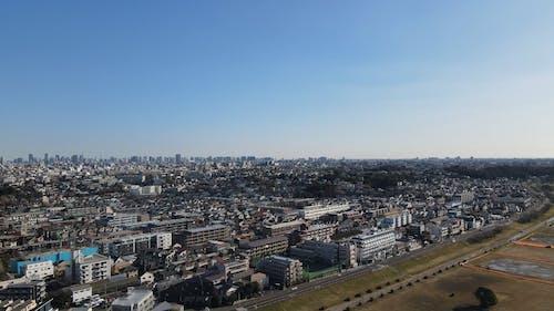 Aerial Footage Of Tokyo