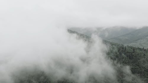 An Aerial Video of a Mountain