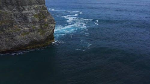 Drone Footage of Coastal Cliff