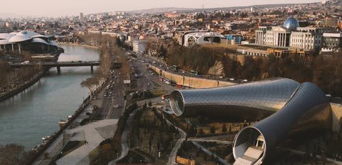 An Aerial Footage of the Rike Concert Hall