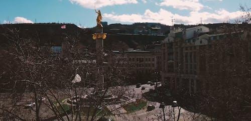 An Aerial Footage of Tbilisi, Georgia