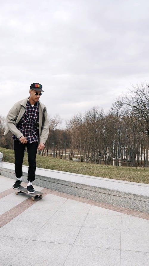 Man Riding His Skateboard