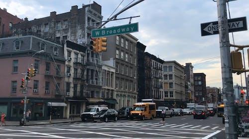 W Broadway Street