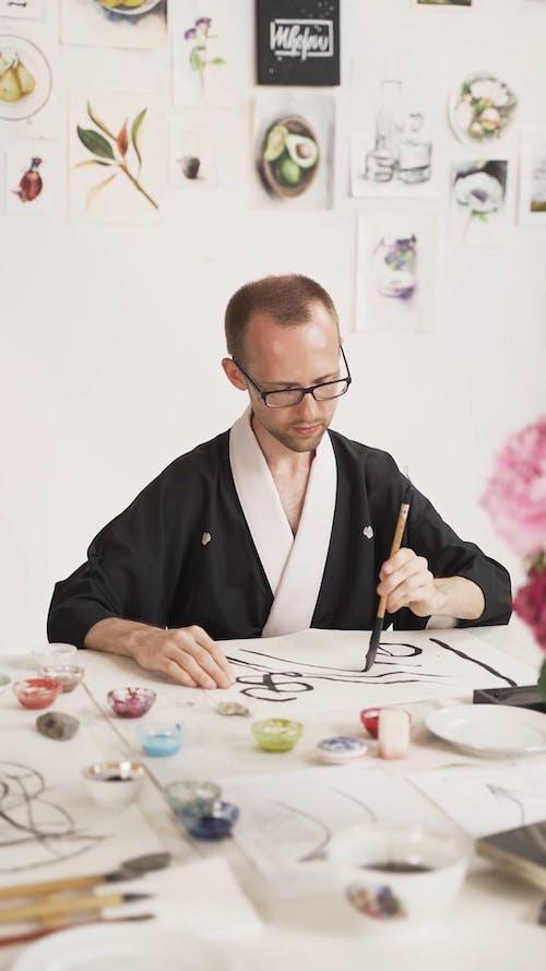 Man Wearing Kimono Painting